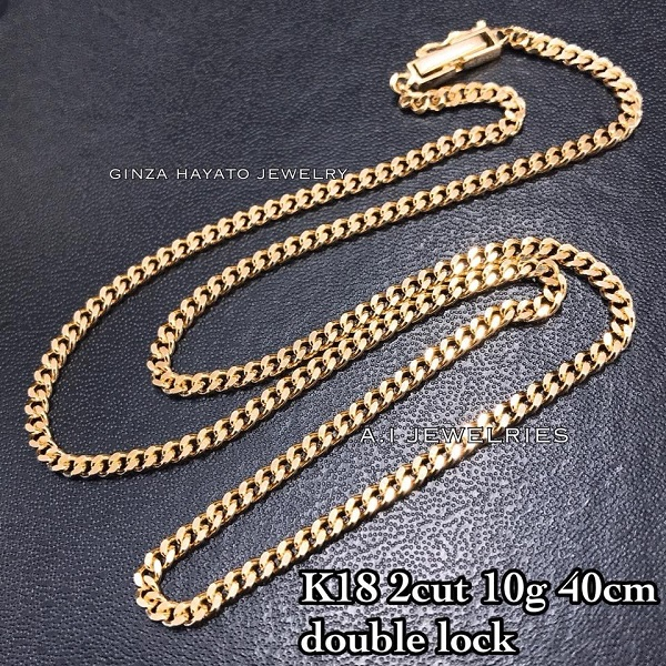 K18 18金 10g 40cm ダブル ロック 2面喜平 ネックレス チェーン 40cm K18 double lock 2cut kihei necklace