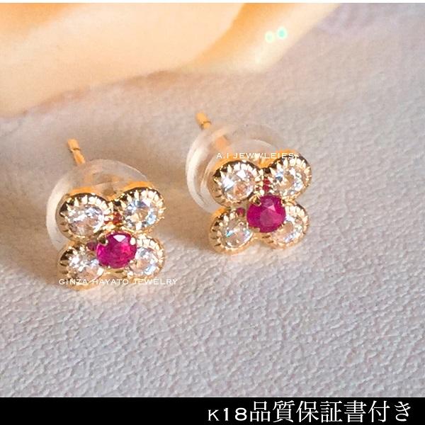 k18 18金 Cz 天然 ルビー フラワーデザイン ピアス K18 flower with ruby design pierce