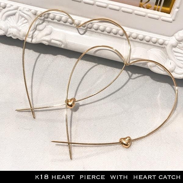 ピアス 18金 ハート k18 ハート モチーフ ピアス ハート キャッチ付き / k18 heart pierce with haert catch