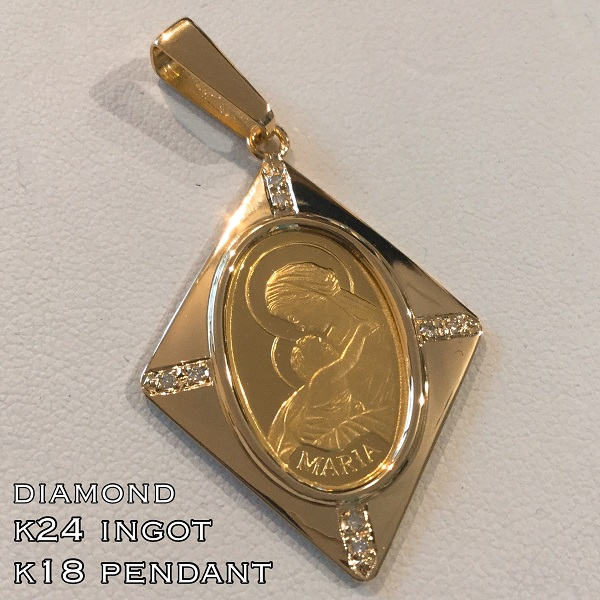 K18 18金 K24 純金 マリア 様 インゴット 2.5g ダイヤモンド ペンダント maria ingot pendant with diamond