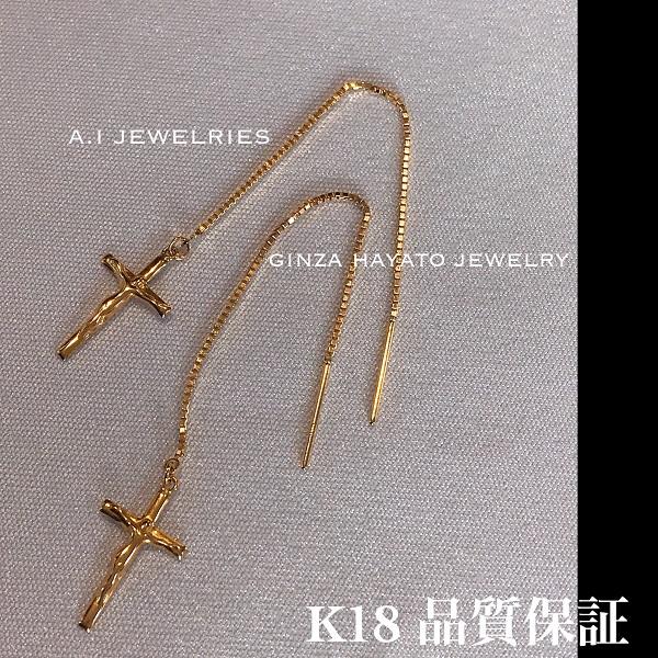 K18 18金 ピアス アメリカン ユラユラ デザイン キリスト クロス ジュエリー 新品 K18 american cross design pierce