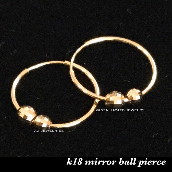 k18 18金 1×15mm フープ ピアス ミラー カット ボール 付き K18 hoop with mirror cut ball