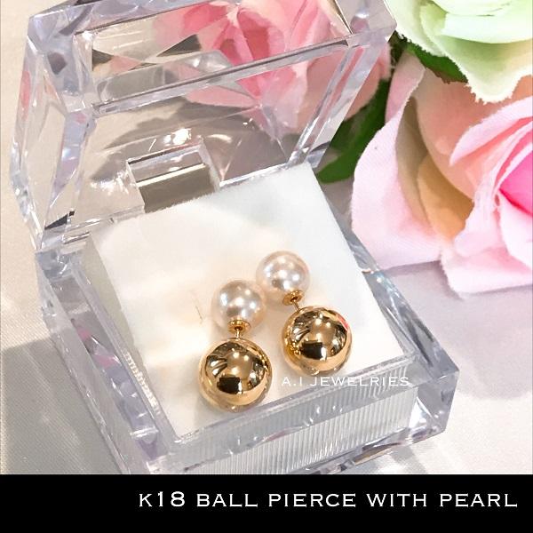 k18 18金 ダブル ボール ピアス 本真珠 アコヤ パール / k18 double ball pierce with Akoya pearl