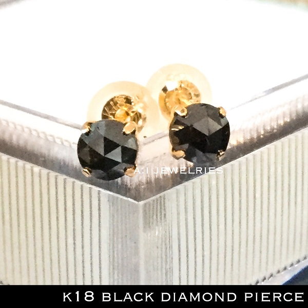 k18 18金 天然石 ブラック ダイアモンド / k18 black diamond pierce
