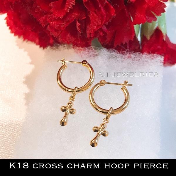 K18 クロス チャーム フープピアス 18金 cross charm hoop pierce 2×15mm