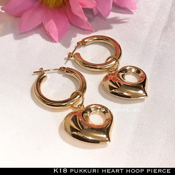 k18 ハート ピアス 18金 ぷっくり ハート フープ ピアス 3×20mm / k18 heart hoop 3×20mm monaka heart モナカ ハート