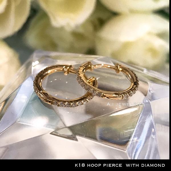 ピアス 18金 ダイヤ k18 天然 ダイヤモンド フープ ピアス  / k18 hoop pierce with diamond