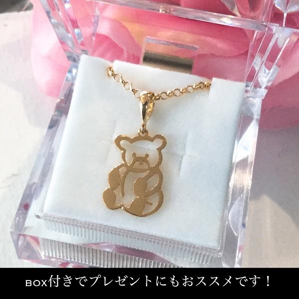 K18 18金 クマちゃん ベアー ネックレス / K18 bear necklace 40cm