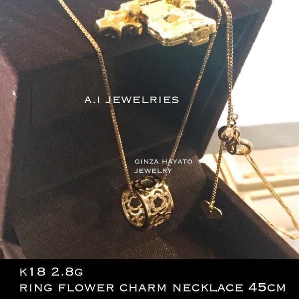 k18 18金 フラワー デザイン リング ネックレス スライドアジャスター K18 flower design ring charm necklace with slideadjuster 45cm