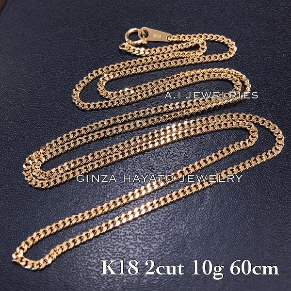 K18 18金 2面喜平 10g 60cm ネックレス メンズ 引き輪プレート K18 kihei 2cut necklace chain long