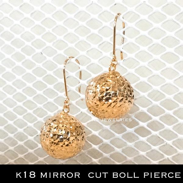 k18 18金 ミラー カット ボール ピアス ユラユラ 14mm K18 mirror cut ball 14mm pierce