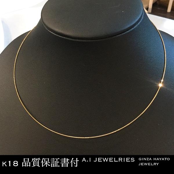 K18 18金 オメガ ネックレス 形状記憶 チタン 入り K18 omega necklace 40cm slideadjuster 5cm
