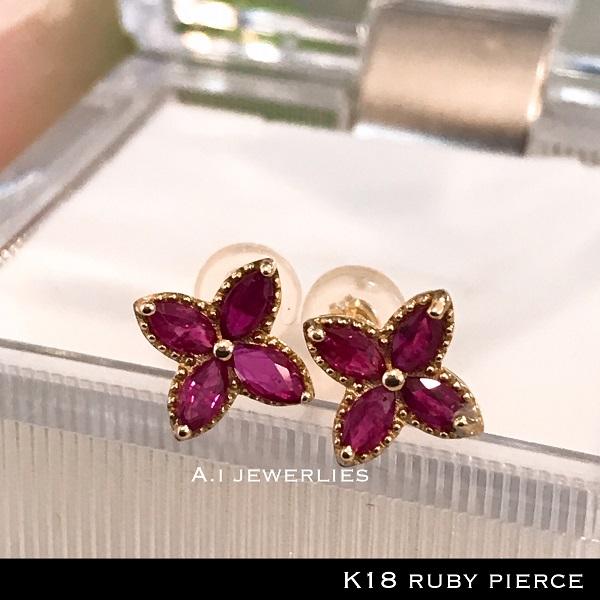 ピアス 18金 ルビー k18 天然石 ルビー 7月 誕生石 K18 Ruby pierce flower design