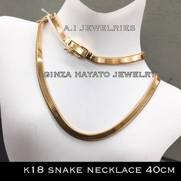 K18 18金 レディース ラウンド スネーク ネックレス 40cm K18 snake necklace