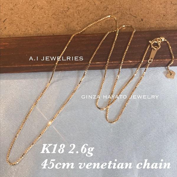 K18 18金 ベネチアン チェーン ネックレス スライドアジャスター レディース 新品 本物 45cm K18 venetian chain necklace with slideadjuster