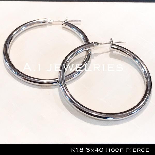 K18wg 18金 ホワイト ゴールド 3×40 フープ ピアス / k18 wg hoop pierce 3×40 mm