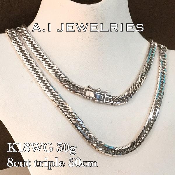 k18 ホワイトゴールド 喜平 8面 トリプル 30g 50cm ネックレス K18WG kihei 8cut triple 30g 50cm necklace
