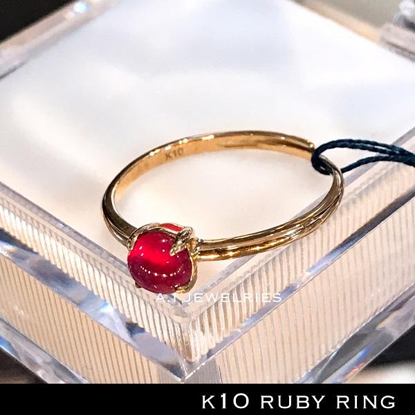 k10 10金 天然石 天然ルビー リング / k10 ruby ring