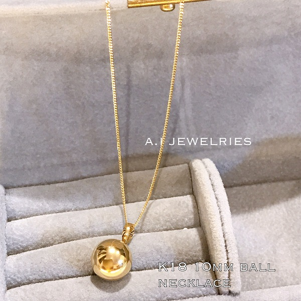 K18 10mm 丸玉 ボール ネックレス ball necklace 18金 K18 10mm ball necklace 40cm