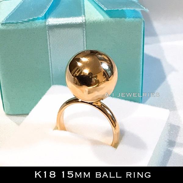 K18 18金 ボール リング 15mm タイプ 大きめ 丸玉 ball ring 指輪 K18 15mm big ball ring