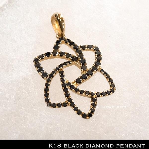 ペンダント 18金 天然石 k18 天然 ブラック  ダイヤ ペンダント  / k18 black diamond pendant