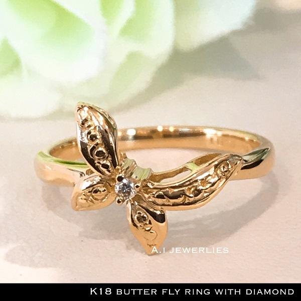 k18 リング ダイアモンド 18金 蝶 チョウ バタフライ 天然ダイアモンド 付き リング / k18 butterfly ring with diamonds