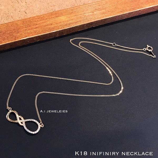 k18 18金 インフィニティ デザイン ネックレス 天然ダイヤモンド / k18 infinity design necklace with diamond