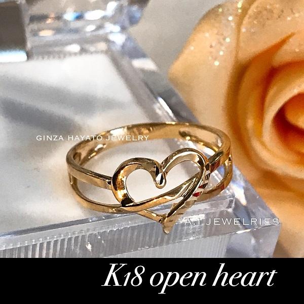 K18 18金 オープンハート リング open heart ring 指輪 レディース 新品 ジュエリー