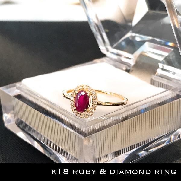 k18 18金 天然 ルビー 天然 ダイアモンド リング 天然石 誕生石 7月 K18 ruby ring with diamond