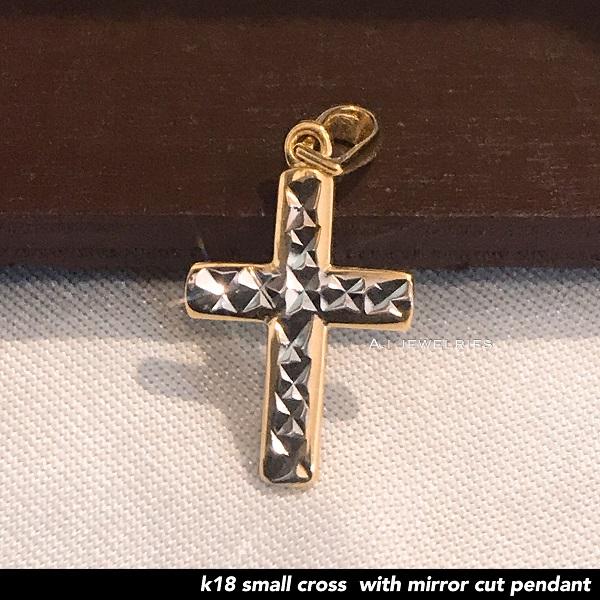 ペンダント 18金 クロス k18 カット クロス ペンダントトップのみ  / k18 small cross pendant mirror cut design