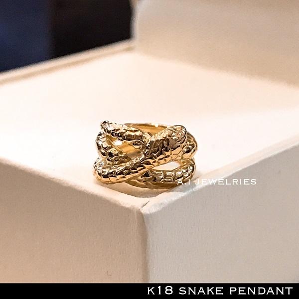 ペンダント 18金 スネーク k18 スネーク ヘビ ペンダント トップ 男女兼用 / k18 snake pendant