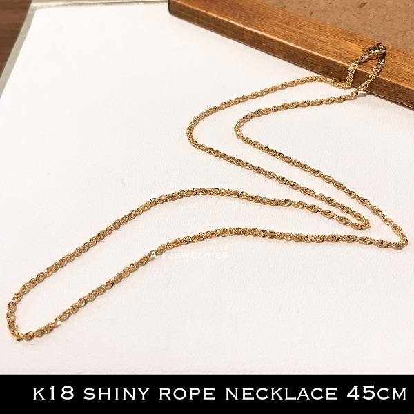 ネックレス  18金 シャイニー ロープ ネックレス チェーン 45cm 男女兼用 / k18 shiny rope necklace 45cm