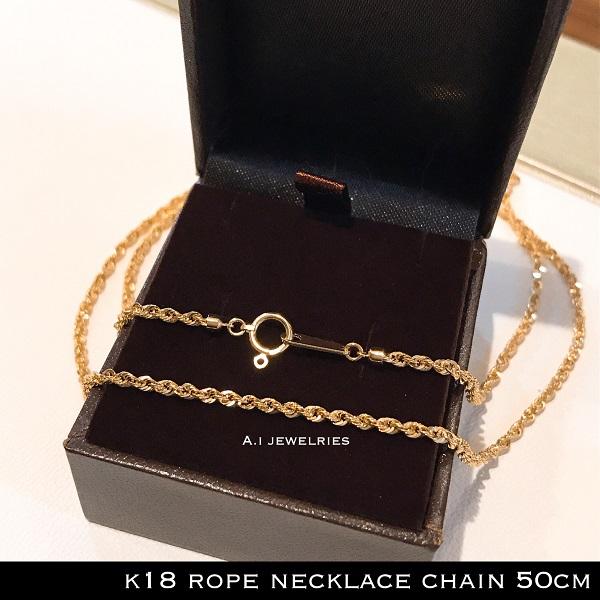 ネックレス 18金 ロープ k18 シャイニー ロープ ネックレス 50cm メン推奨サイズ / k18 shiny rope necklace 50cm