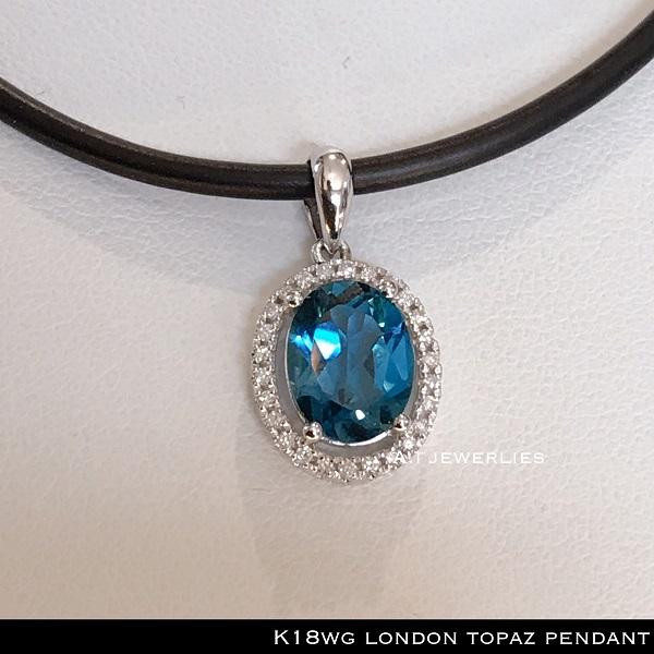 ペンダント 18金 ホワイトゴールド ブルー トパーズ ダイヤ k18wg 天然石 ロンドン ブルー トパーズ 天然ダイヤ ペンダント / k18wg blue topaz diamonds pendant