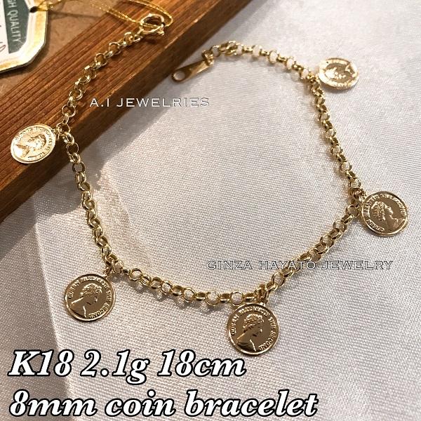 K18 18金 プレスコイン コインチャーム coin charm ブレスレット bracelet 新品 本物 K18 bracelet press coin