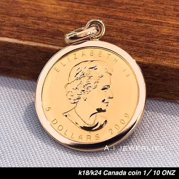ペンダント コイン 18金/24金 メイプル コイン カナダ k18/k24 canada coin pendant