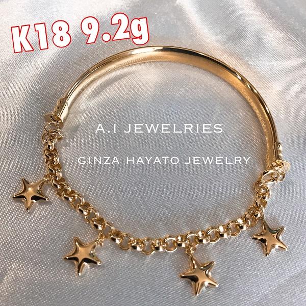 K18 18金 ぷっくり スター 星 ブレスレット ジュエリー チャーム K18 bracelet half bangle charm star