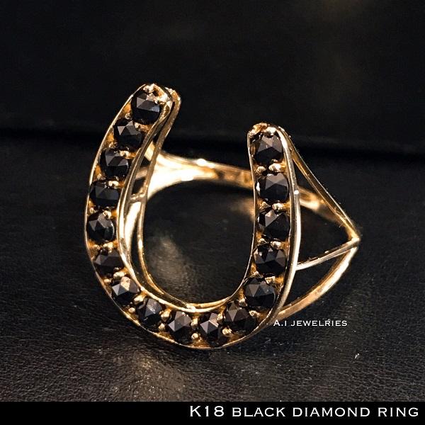 リング 18金 ブラックダイヤ k18 天然 ブラック ダイヤモンド リング  / k18 black diamond ring horse shoe design