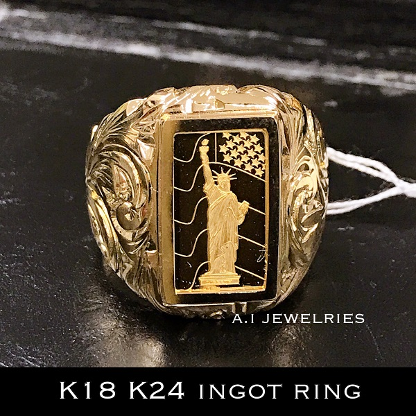 K18 K24 純金  リバティ インゴット リング  ring ingot liberty pure gold