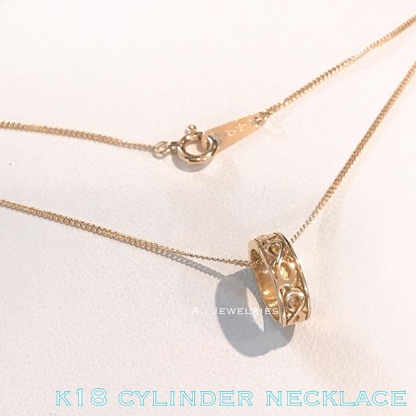 ネックレス 18金 リング k18 シリンダー リング ネックレス 40cm / k18 cylinder necklace