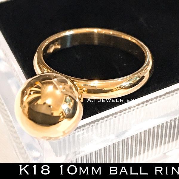 k18 18金 10mm ボール リング / k18 10mm boll ring