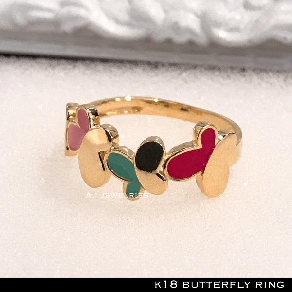 リング 18金 蝶 k18 チョウ バタフライ リング カラフル / k18 butterfly ring color full