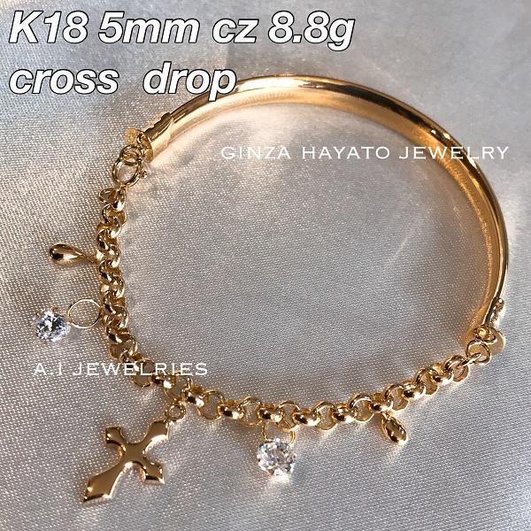 K18 18金 ハーフバングル ブレスレット キュービック ジルコニア クロス チャーム シンプル K18 bracelet half bangle with cz cross charm