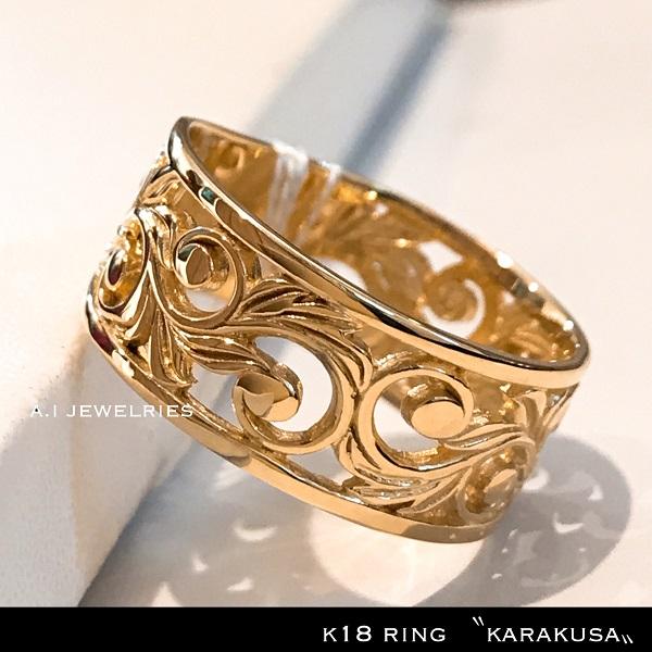 リング 18金 k18 唐草 シンプル リング 男女兼用 / k18 simple ring karakusa