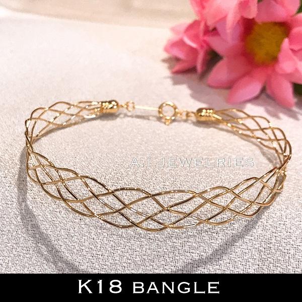 K18 バングル 網 デザイン 18金 メッシュK18 mesh design bangle