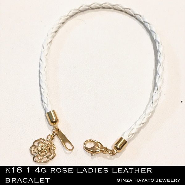 "K18 18金 レザー ブレスレット "" ROSE "" GiNZA HAYATO JEWELRY K18 leather white bracelet with rose charm"