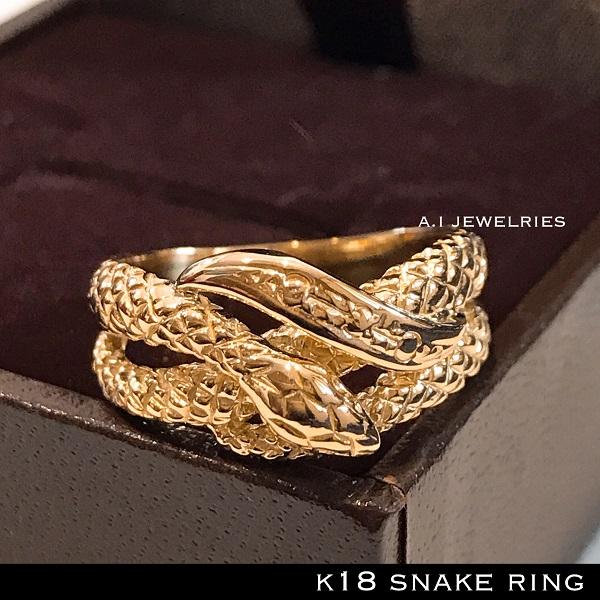 リング 18金 スネーク k18 蛇 ヘビ デザイン リング 男女兼用 メンズ  / k18 snake ring