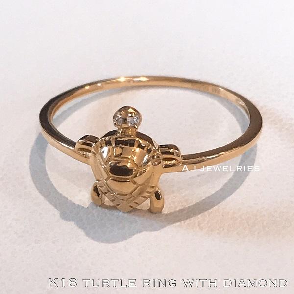リング 18金 ダイヤ k18 亀 天然 ダイヤ リング ウミガメ / k18 sea turtle ring with diamond