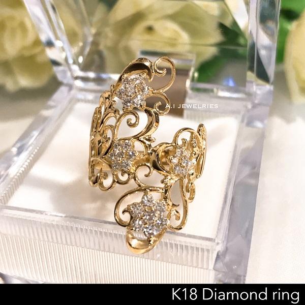 リング 18金 ダイヤ k18 天然 ダイヤモンド リング 唐草 / K18 Diamond ring