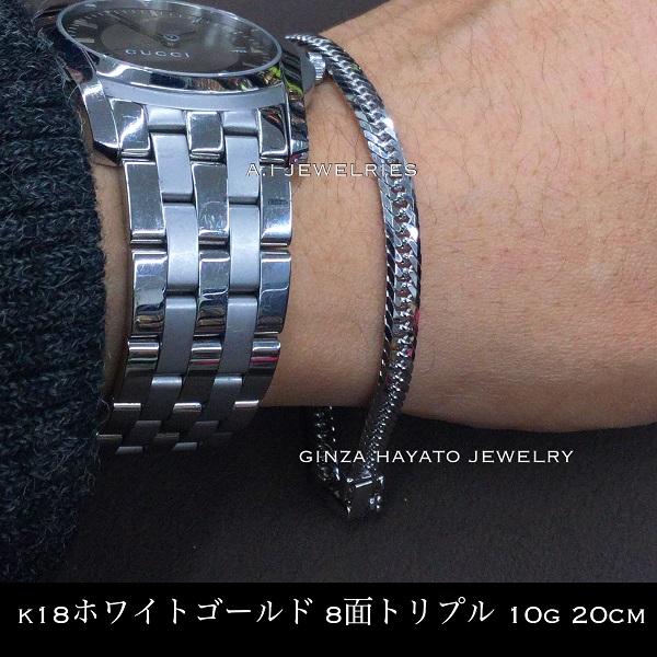 K18WG 18金ホワイトゴールド 8面トリプル 喜平 ブレスレット メンズ 20cm K18WG bracelet kihei 8cut triple